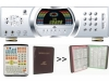 HYUNDAI SH-300 Karaoke Player HDD