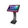 AVANTE KJB LCD Touchscreen Monitor  19